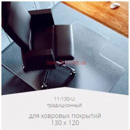 Прозрачный защитный коврик для ковровых покрытий (1300*1200*2.0) традиционный