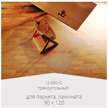 Прозрачный защитный коврик для паркета и ламината (900*1200*2.0) прямоугольный