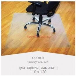 Прозрачный защитный коврик для паркета и ламината (1100*1200*2.0) прямоугольный