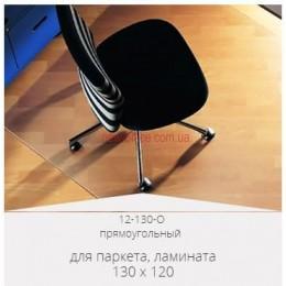 Прозрачный защитный коврик для паркета и ламината (1300*1200*2.0) прямоугольный