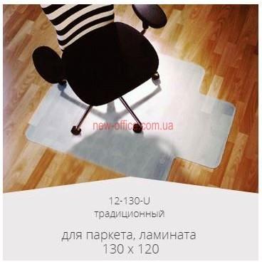 Прозрачный защитный коврик для паркета и ламината (1300*1200*2.0) традиционный