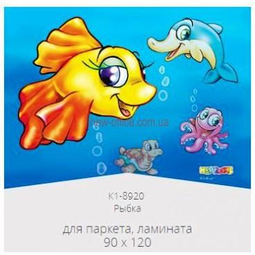 Цветной защитный коврик для паркета и ламината (900*1200*2.0) прямоугольный Рыбка