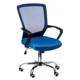 Кресло Марин (Marin) синий