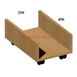 Подставка под системный блок Персонал 4/153 (290*450*Н200)