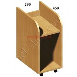 Подставка под системный блок Персонал 4/155 (290*450*Н650)