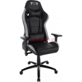 Кресла геймерские